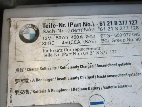 BMW E28, BMW 525e, classic, vintage BMW series 5 #BMW525e #BMwE28 #BMWSreies5 #classic #vintage