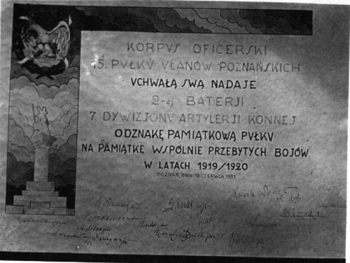 dyplom odznaki pamiątkowej pułku dla 2 baterii artylerii konnej